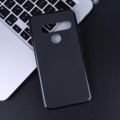 LG G8S ThinQ手機殼LG G8S手機套鋼化膜專用保護套磨砂防摔軟素材
