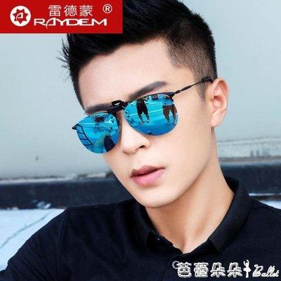 男士太陽眼鏡 新款偏光太陽鏡夾片蛤蟆鏡男眼鏡女反光墨鏡夾片鏡潮人司機鏡