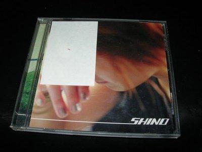 OK 林曉培 - Shino
