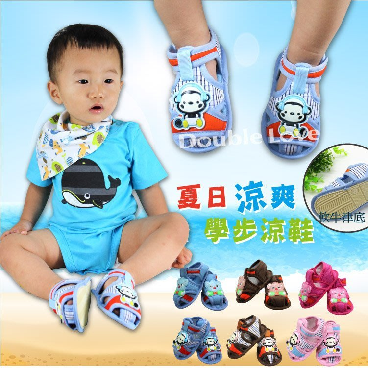 DL防滑軟底學步鞋【JB0052】寶寶牛津底 學步鞋 新生兒鞋  嬰兒襪 (12.13.14碼)彌月禮 包鞋寶寶鞋
