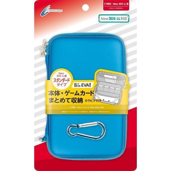 3DSLL主機用 日本CYBER 輕量化 EVA 掛勾式硬殼包 防震包 主機包 亮藍款【板橋魔力】