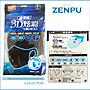 【ZENPU】超值組*~ 6包共30個超彈性顯瘦口罩...