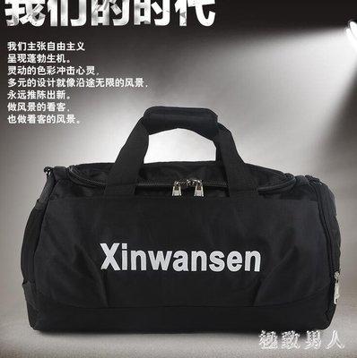 手提旅行包 超大容量男女出差托運包行李包短途旅行袋旅游包TA4124 買了否冷 可開發票 免運