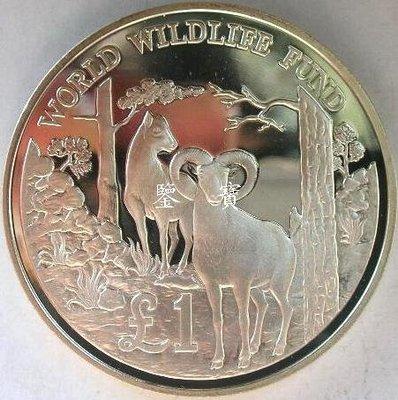 【鑒 寶】(世界各國錢幣)賽普勒斯1986年聯合國保護野生動物羚羊1鎊精緻全新銀幣! WGQ1177