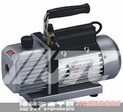 JTC-VP230 真空幫浦 (1/2HP)☆達特汽車工具☆