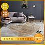 INPHIC- 北歐風居家客廳臥室地毯 方形地墊- I...