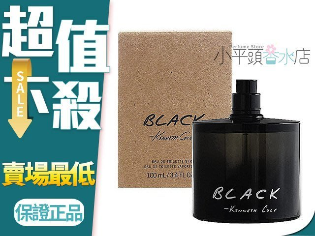 《小平頭香水店》 KENNETH COLE Black for Him 男性淡香水 100ML TESTER