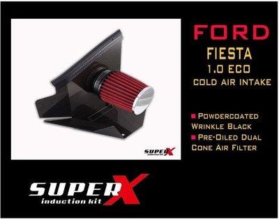 【童夢國際】SUPER X FIESTA 1.0 颶風進氣組 Ford MK7 MK7.5 進氣組 進氣香菇頭套件