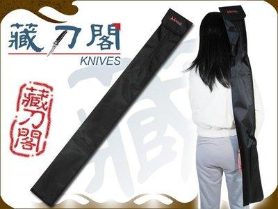 《藏刀閣》日本刀.中國刀劍收納袋~可背式尼龍製刀套(小)!