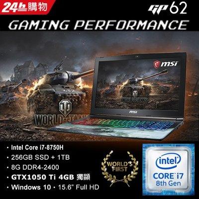 MSI GP62_8RD-078 i7-8750H 8GD4 1TB_256GPCIe GTX1050Ti-4G/W10