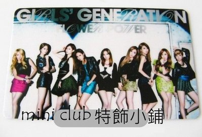 mini club特飾小鋪**全新 韓國組合 少女時代 八達通貼紙 卡貼 保護貼  $10/3張(特)**T