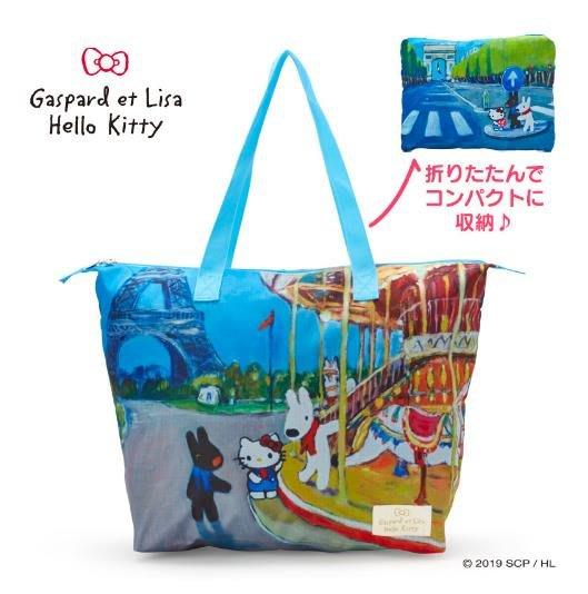 【莓莓小舖】正版 ♥ Sanrio 三麗鷗 Hello Kitty x 麗莎與卡斯柏 折疊拉桿行李袋 側背提袋