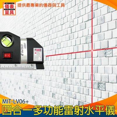《儀表量具》雷射水平儀 氣泡水平尺 三種雷射線型 帶捲尺 四合一 貼磁磚工具 MIT-LV06+