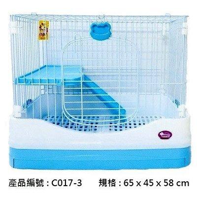 【優比寵物】馬卡龍精緻(2層+1跳板)『藍色』貓籠/貂籠/兔籠/龍貓C017-3防噴尿設計、抽屜底盤、塑膠底墊腳踩舒適