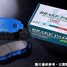 J. C. Brake 凌雲 極限 前 後 煞車皮 來令片 Porsche Cayenne Macan 專用