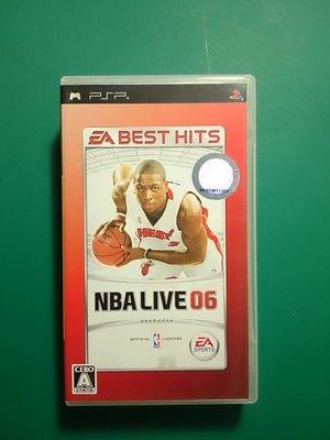 PSP NBA06 籃球 永和