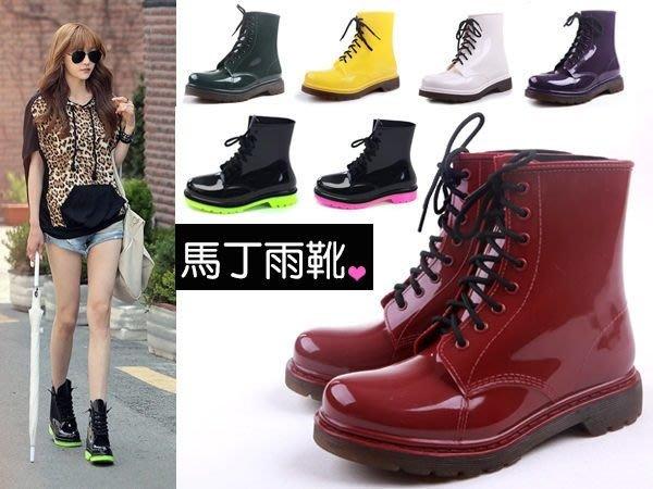 新款時尚韓國炫彩水晶平跟雨靴 防滑雨鞋 雨靴【A8051】炫彩新款雨靴