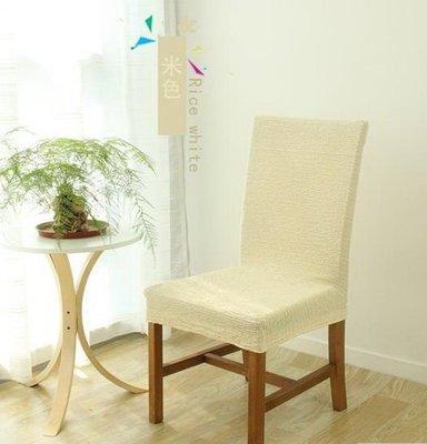 餐椅套 電腦椅套 【RS Home】椅套2入組_沙發套椅背套餐椅套飯椅套飯店椅套民宿椅套木椅椅套[2入組]