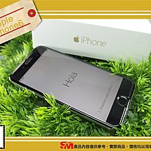 IPhone6.機身包膜.螢幕保護膜- SUN-M保護膜創意中心-3M授權經銷商.[高雄.直營店]