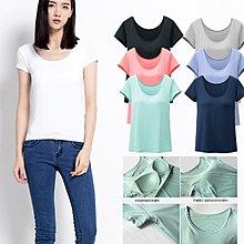 YOHO 短袖T恤 (KON0802-1)AIrism胸罩短袖上衣 bra-t  運動内衣 Uniqlo 涼感上衣