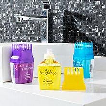 家居日常 清潔用品 廚房日用日本進口液體空氣清新劑廁所除臭劑家用衛生間除臭香薰臥室清香劑