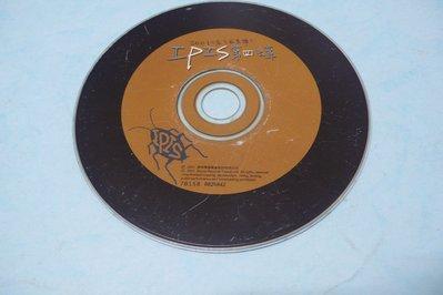 紫色小館78-------蟑螂-IPIC第四蟑