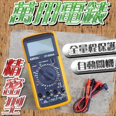 J8A30 精密型三用電表 精密型萬用電錶 全量程保護/自動關機 電子液晶螢幕 精準 三用電表 數位電錶 折疊式