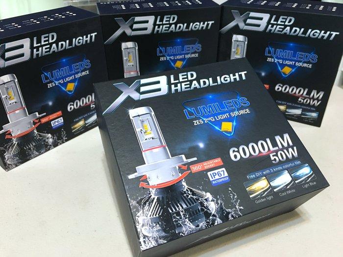 X3LED白光黃金光H1H3H4H7H8H9H11H16汽車9006機車HS1魚眼大燈燈泡頭燈無風扇