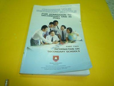 【燒錄工坊】新加坡中學簡介. Singapore Secondary schyools