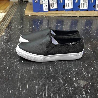 Keds 懶人鞋 黑色 黑白 皮革 基本款 修長 2公分 鬆緊帶 DOUBLE DECKER WH59800 免運