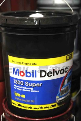 【易油網】Mobil Delvac 1300 Super 15W-40 5AG柴油引擎機油 5期環保車輛用油