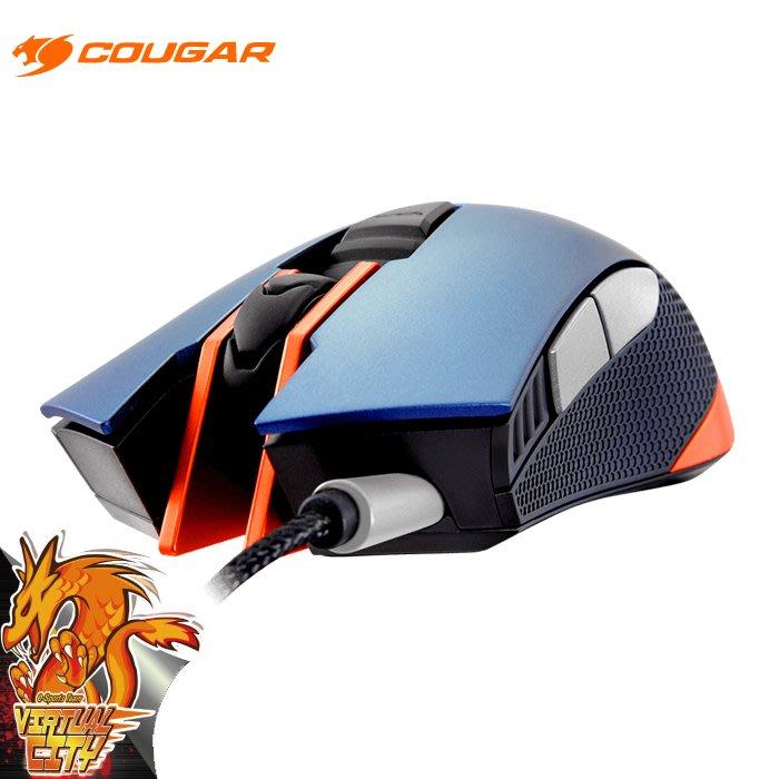 【桃園-虛擬城市】COUGAR 美洲獅 550M RGB 電競滑鼠 鋼鐵藍色