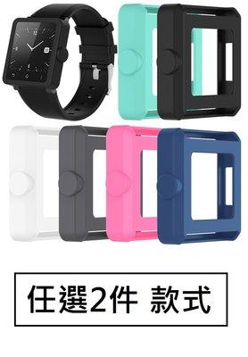 【現貨】ANCASE 2件組合 Sony SmartWatch2 SW2 手錶矽膠保護套 保護殼 防摔套