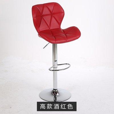 特價 升降吧臺椅子 旋轉靠背凳子 家用高腳椅 歐式收銀椅簡約 酒吧椅