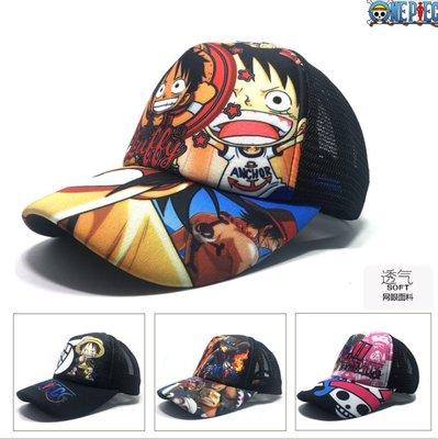 海賊王路飛太陽帽男女遮陽帽棒球籃球運動鴨舌學生青年帽