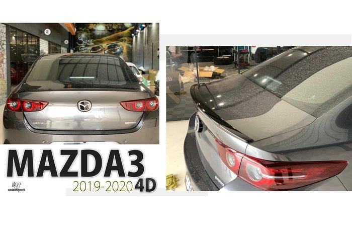 小傑車燈--全新 MAZDA3 馬3 馬自達3 4D 四門 19 20 2019 2020 亮黑 壓尾 尾翼 小鴨尾