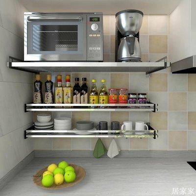 精選 廚房調味架壁掛微波爐置物架墻上掛件 304不銹鋼調料架收納架