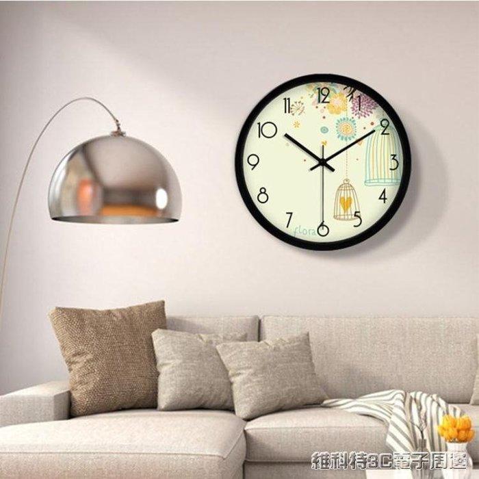 掛鐘 地中海大號歐式鐘錶石英鐘創意靜音掛鐘客廳時尚時鐘田園掛錶壁鐘