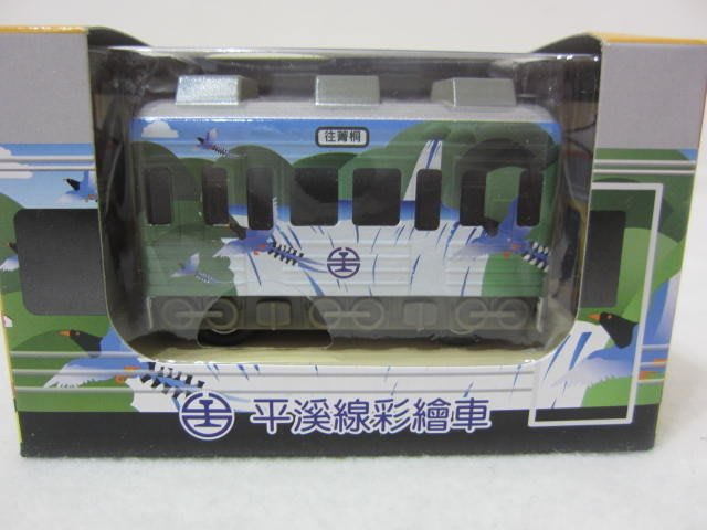 【KENTIM 玩具城】全新(台鐵授權)DR1000型平溪線彩繪車Q版收藏精緻迴力車(易保公司貨)