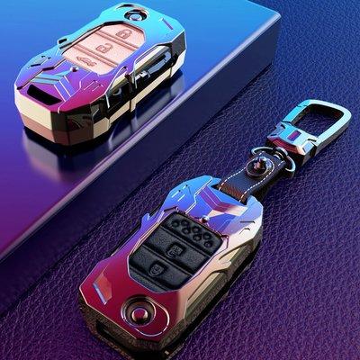 現貨直出 全新設計 honda CIVIC 9.5代 CRV HRV 折疊型 汽車鑰匙套  鑰匙包 合金材質 按鍵位全包 汽車美容配件