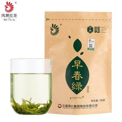H㊣軒凌茶苑㊣-BB22-02-鳳牌紅茶2016年滇綠袋裝早春綠茶-生茶-125克-270元