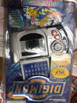 2001 Bandai Digimon Digivice D terminal US Season 2 數碼暴龍機