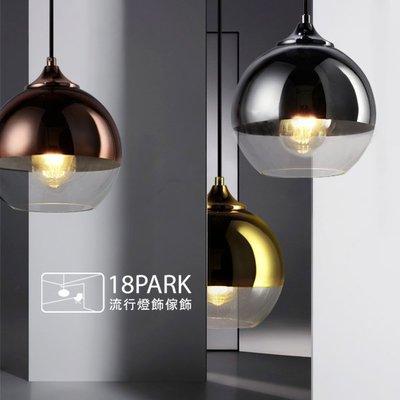 【18Park 】時髦鏡面 Gold-plated mirror [ 鍍金鏡吊燈-25cm ]