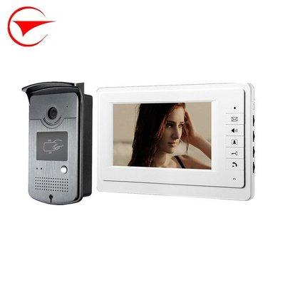 高質量 7吋 影像對講機 //帶刷卡功能含5個感應扣/高清sony ccd 700TVL/透天別墅對講機/門鈴 電鈴