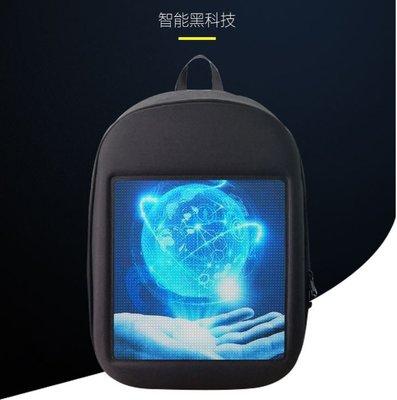 全新 WIFI Smart 智能 LED 發光燈 屏幕 動畫 動感 Pix 背囊 背包- 手機可簡易接駁
