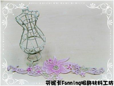 【芬妮卡Fanning服飾材料工坊】段染x刺繡花片 棉布蕾絲 刺繡花邊 DIY手工材料 1片入