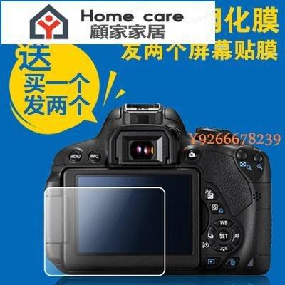 適用佳能相機屏幕貼膜鋼化膜200D800D700D600D60D100DM10M6M50