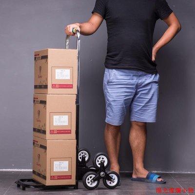 搬家神器 工具 移動器 搬重物器爬樓梯手拉車搬家神器載重王小手推車折疊拉貨拖車上樓梯家用搬運 嘉義縣