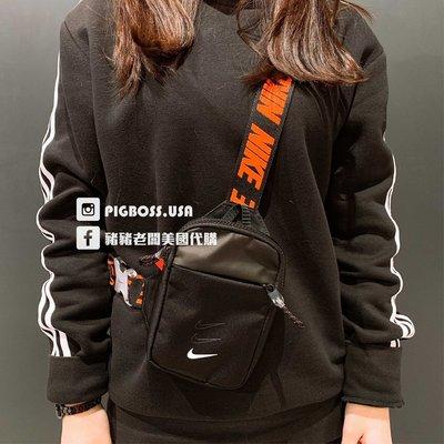 【豬豬老闆】NIKE SPORTSWEAR 黑橘 串標 斜肩包 側背包 隨身小包 腰包 BA5904-010