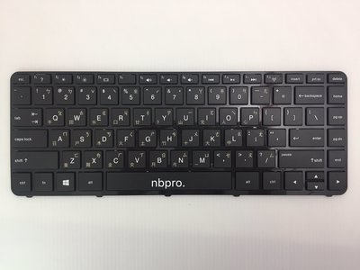 NBPRO 筆電維修, HP 惠普 240G3 鍵盤,全新只要$1200,安裝工資另計